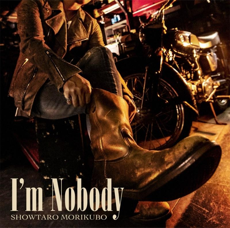 【主題歌】TV 天晴爛漫! ED「I'm Nobody」/森久保祥太郎