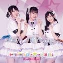 【主題歌】TV キラッとプリ☆チャン OP「ドリーミング☆チャンネル!」/Run Girls, Run! LIVE盤の画像