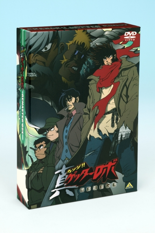 【DVD】OVA 真ゲッターロボ 世界最後の日 リマスターBOX