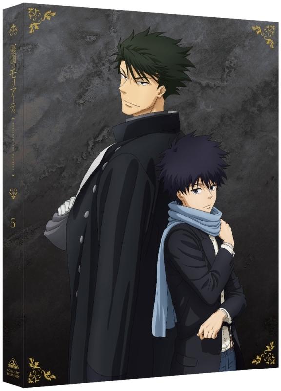 【Blu-ray】TV 憂国のモリアーティ 5 特装限定版