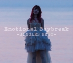 【アルバム】遠藤ゆりか/YURIKA ENDO Emotional Daybreak SINGLES BEST