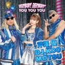 【主題歌】TV 異世界魔王と召喚少女の奴隷魔術Ω 主題歌「EVERYBODY! EVERYBODY!/YOU YOU YOU」/芹澤優 with DJ KOO&MOTSU DVD付の画像