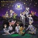 【主題歌】OVA デジモンアドベンチャー tri. 第6章 ぼくらの未来 ED「Butter-Fly~tri.Version~」初回限定盤の画像