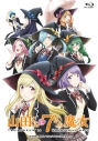 【Blu-ray】TV 山田くんと7人の魔女 上巻BOX 初回生産限定版の画像