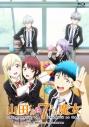 【Blu-ray】TV 山田くんと7人の魔女 下巻BOX 初回生産限定版の画像