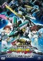 【DVD】劇場版 新幹線変形ロボ シンカリオン 未来からきた神速のALFA―Xの画像
