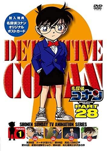 【DVD】TV 名探偵コナンPART28 Vol.1