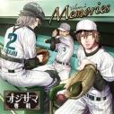 【ドラマCD】ドラマCD オジサマ専科 Vol.2 Memories~母の手帳~ 通常盤の画像