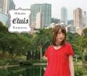 【アルバム】小松未可子/e'tuis 初回限定盤の画像