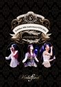 【DVD】Kalafina/Kalafina 10th Anniversary LIVE 2018 at 日本武道館の画像