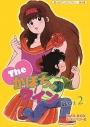 【DVD】想い出のアニメライブラリー 第58集 The・かぼちゃワイン DVD-BOX デジタルリマスター版 BOX2の画像