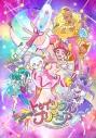 【DVD】TV スター☆トゥインクルプリキュア vol.8の画像