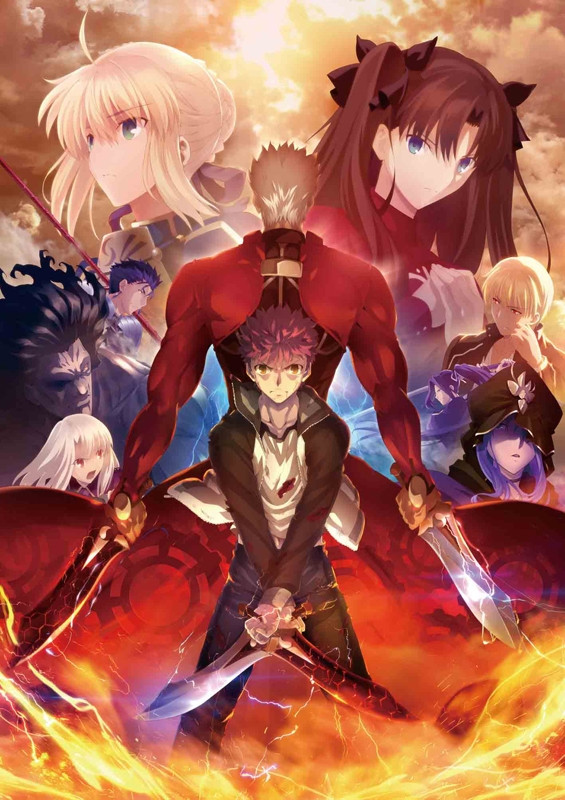 【Blu-ray】TV Fate/stay night [Unlimited Blade Works] Blu-ray Disc Box II 完全生産限定版