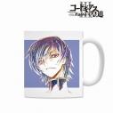 【グッズ-マグカップ】コードギアス 反逆のルルーシュⅢ 皇道 ルルーシュ Ani-Art マグカップ【再販】の画像