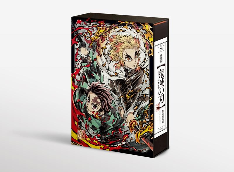 【Blu-ray】劇場版 鬼滅の刃 無限列車編 完全生産限定版 アニメイト限定セット