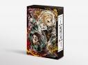 【Blu-ray】劇場版 鬼滅の刃 無限列車編 完全生産限定版 アニメイト限定セットの画像