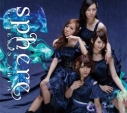 【主題歌】TV アラタカンガタリ~革神語~ OP「GENESIS ARIA」/Sphere 初回生産限定盤の画像