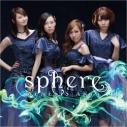 【主題歌】TV アラタカンガタリ~革神語~ OP「GENESIS ARIA」/Sphere 通常盤の画像