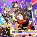 【アルバム】BanG Dream! バンドリ! Poppin'Party Breakthrough! Blu-ray付生産限定盤の画像