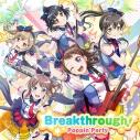 【アルバム】BanG Dream! バンドリ! Poppin'Party Breakthrough! 通常盤の画像