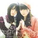 【アルバム】petit milady(プチミレディ)/cheri*cheri?milady!! 通常盤の画像