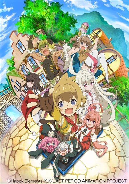 【Blu-ray】TV ラストピリオド -終わりなき螺旋の物語-第3巻