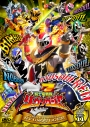 【DVD】TV スーパー戦隊シリーズ 騎士竜戦隊リュウソウジャー VOL.11の画像