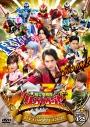 【DVD】TV スーパー戦隊シリーズ 騎士竜戦隊リュウソウジャー VOL.12の画像