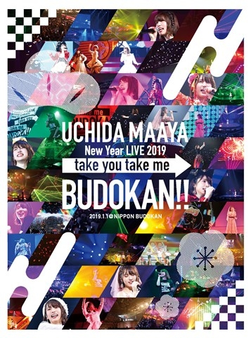 【DVD】内田真礼/UCHIDA MAAYA New Year LIVE 2019 take you take me BUDOKAN!!