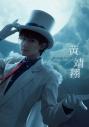 【写真集】黄靖翔写真集「POKER FACE」「Mystery」ファンミーティング参加券付き2冊セットの画像