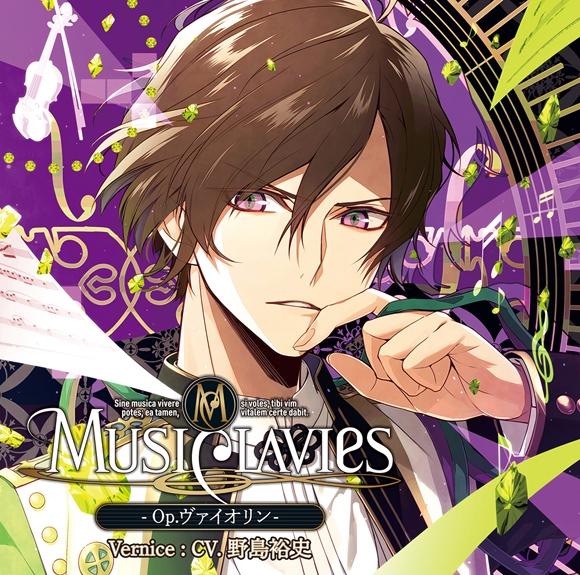 【ドラマCD】MusiClavies -Op.ヴァイオリン-
