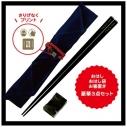 【グッズ-箸】天才軍師in関西 お箸セットの画像