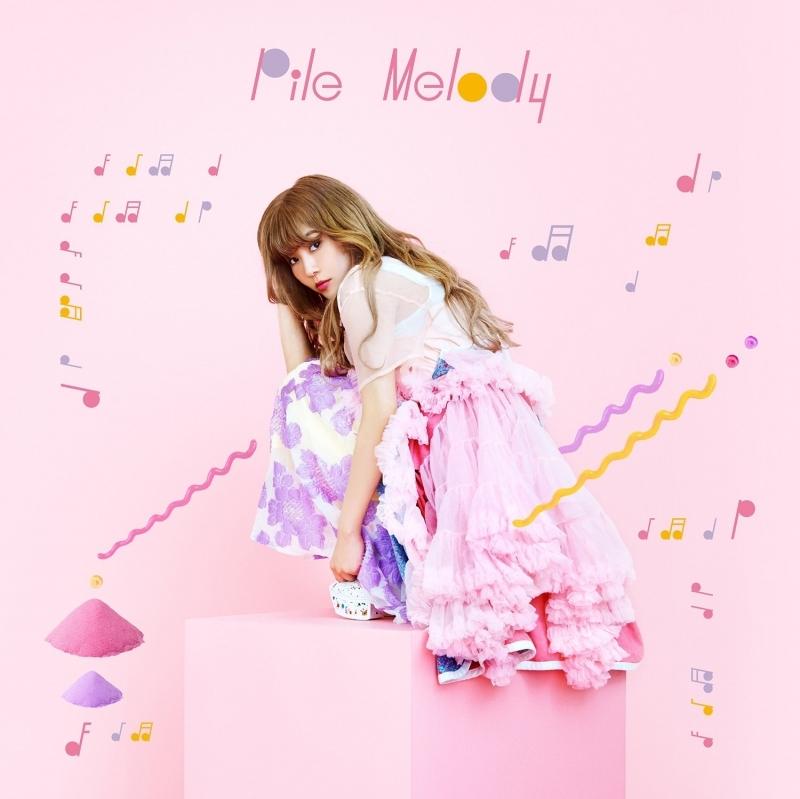 【主題歌】TV 境界のRINNE OP「Melody」/Pile 初回限定盤A