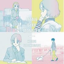 TV MIX ED「君に届くまで」/Little Glee Monster 期間生産限定盤