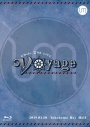 【Blu-ray】UMake 2nd Live ~Voyage~ 初回版の画像