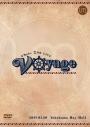 【DVD】UMake 2nd Live ~Voyage~ 初回版の画像