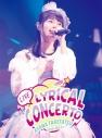 【DVD】竹達彩奈/LIVE2016-2017 Lyrical Concertoの画像