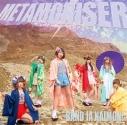 【主題歌】TV つぐもも OP「METAMORISER」/バンドじゃないもん! 通常盤の画像