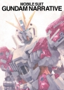 【DVD】劇場版 機動戦士ガンダムNTの画像