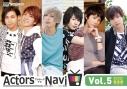 【DVD】TV ActorsNavi Vol.5 アニメイト限定版の画像