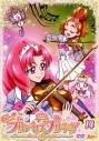 【DVD】TV Go!プリンセスプリキュア vol.14の画像