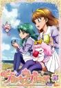 【DVD】TV Go!プリンセスプリキュア vol.15の画像