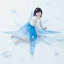 【アルバム】水瀬いのり/BLUE COMPASS 通常盤の画像