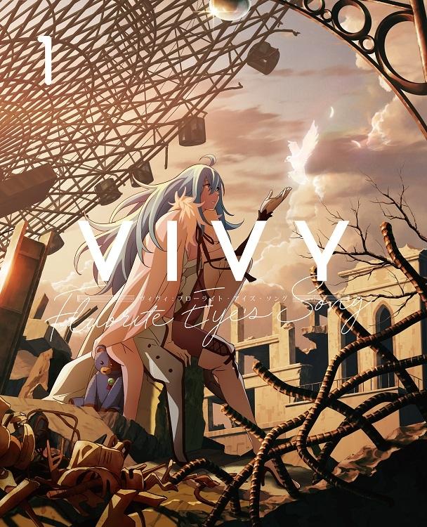 【Blu-ray】TV Vivy -Fluorite Eye's Song- 1 完全生産限定版