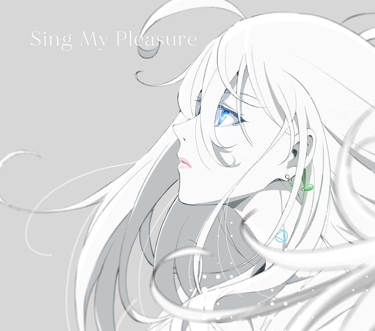 【主題歌】TV Vivy -Fluorite Eye's Song- OP「Sing My Pleasure」