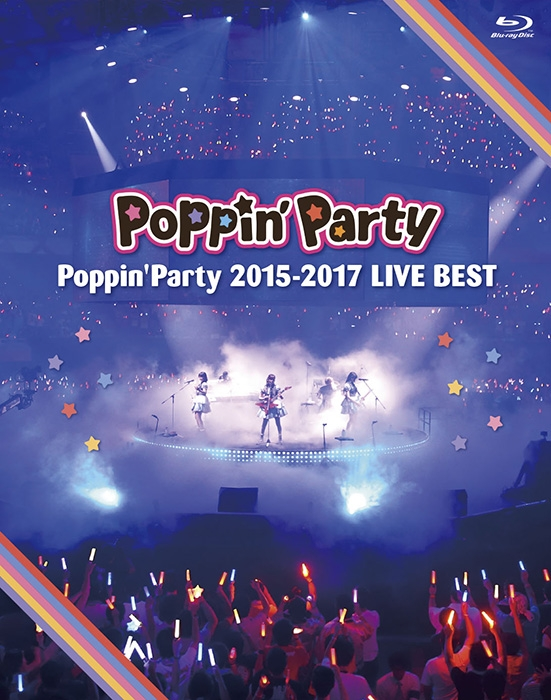 【Blu-ray】Poppin'Party 2015-2017 LIVE BEST