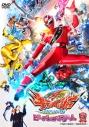 【DVD】劇場版 魔進戦隊キラメイジャー THE MOVIE ビー・バップ・ドリームの画像