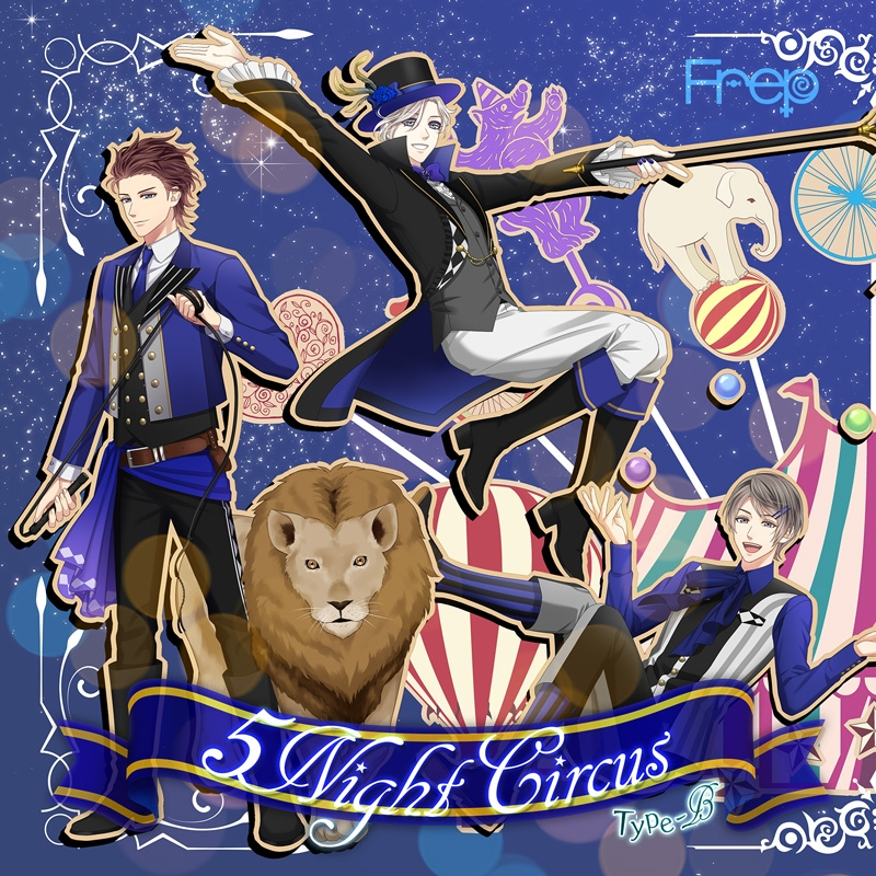 【キャラクターソング】Frep(フレップ)/5Night Circus Type-B 【激スク<光&沙螺&悠真>】 アニメイト限定盤