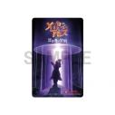 【チケット】「劇場版メイドインアビス 深き魂の黎明」前売券付き 「ボンドルドのアクリルスマホスタンド」の画像