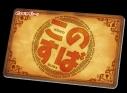 【チケット】映画「この素晴らしい世界に祝福を! 紅伝説」前売券付き AnimeJapan ロックTシャツの画像